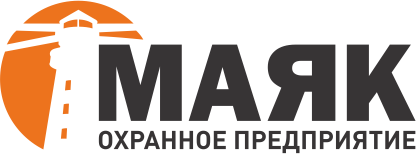 Маяк, группа охранных предприятий